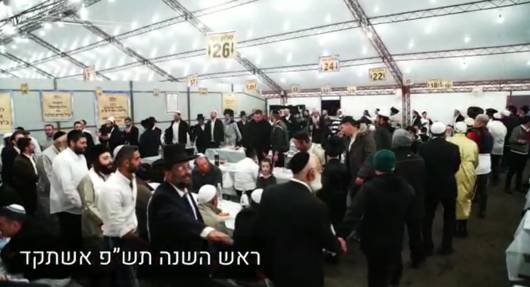 Uman Hachnosas Orchim Video and meal sign up!