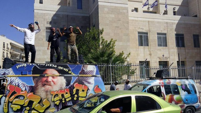 Read more about the article The Na Nachs are going out to protest next week