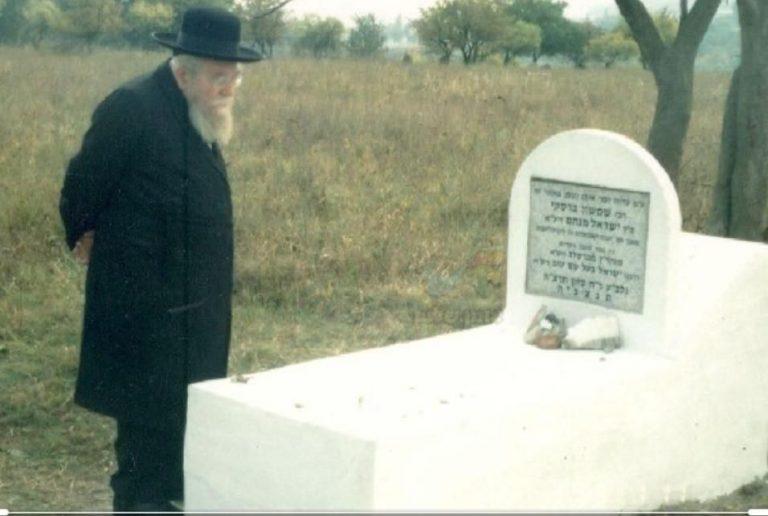 Baruch Dayan HaEmes: Rav Shimshon Barski descendant of Rabbeinu