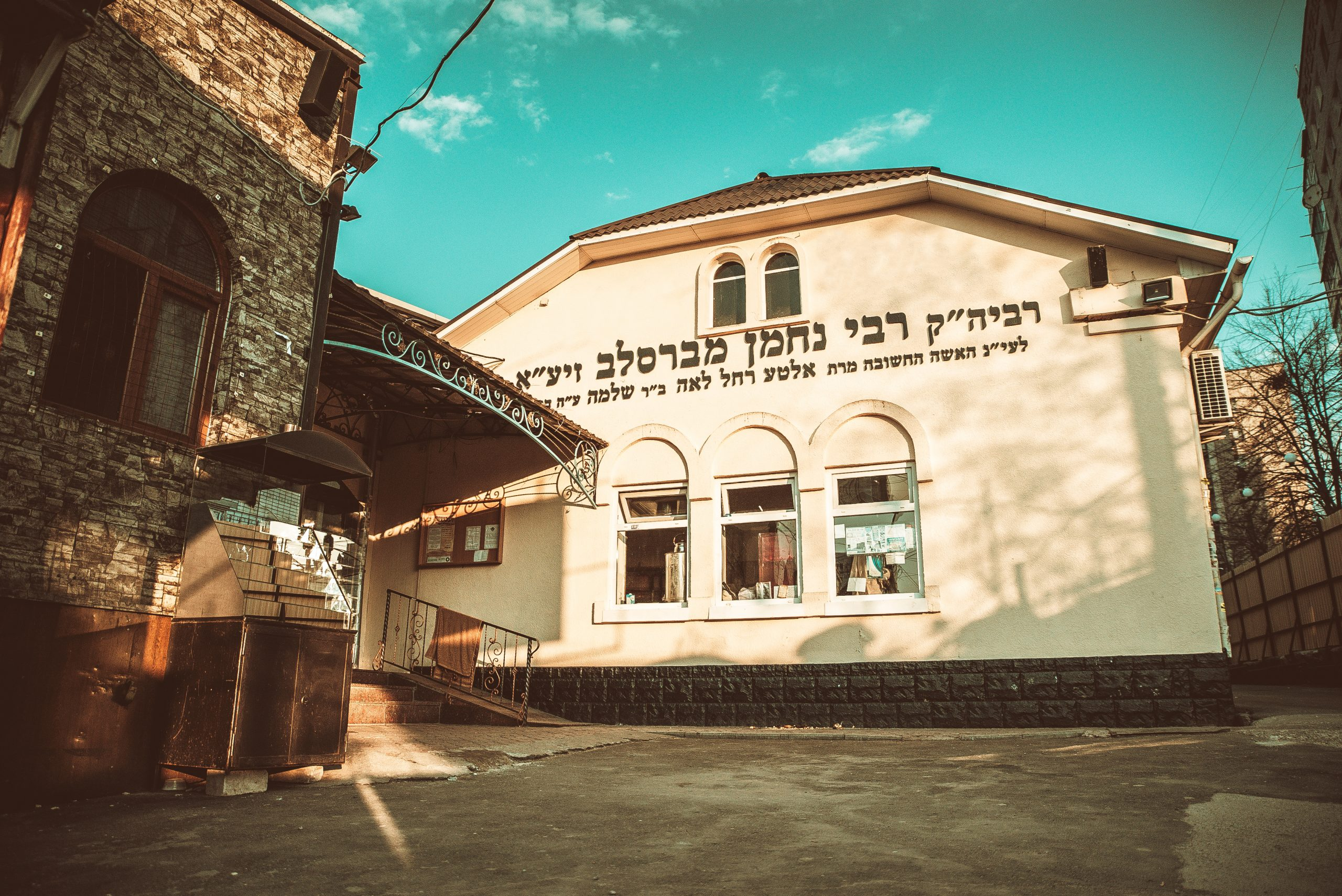 Read more about the article happenings in Uman and updates about travel back to Israel