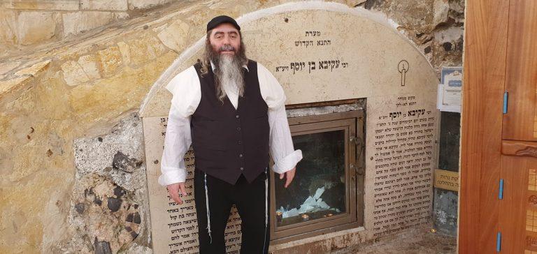 """Read more about the article Baruch Dayan HaEmes – Rav Yishai Amino aka """"The Charedi Ninja"""" passes away from Coronavirus"""